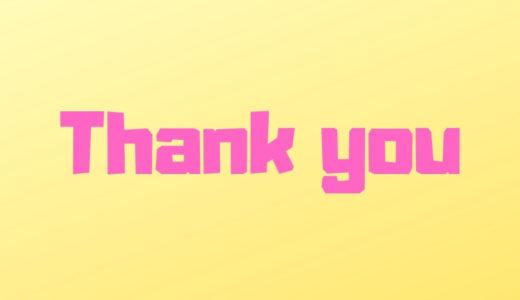 最近のマイブーム「Thank you」