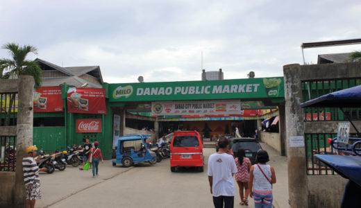 ダナオ(Danao City)へぶらり旅【前編】