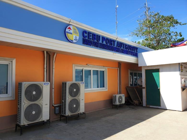 セブ島ダナオ港(Danao port in Cebu)