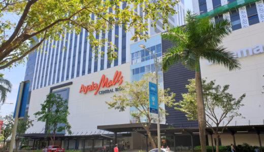 【洒落てますなぁ】ITパークに新しくできた「アヤラモールズ・セントラルブロック」へ行ってきた(Ayala Malls CENTRAL BLOC)
