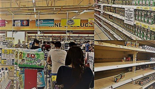 セブ島在住者として感じるコロナ関連のこと(3)パニック買い(panic buying)